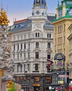 Виена - градът на изкуството - автобусна екскурзия